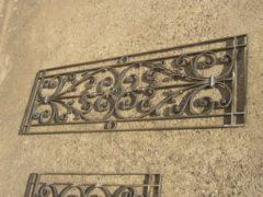 ornamentální mříž